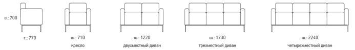 диваны и кресла ЕВРО люкс