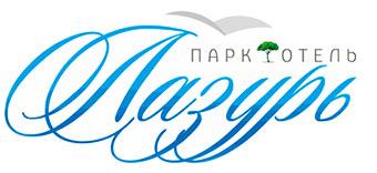 Парк отель Лазурь. Севастополь, Учкуевка
