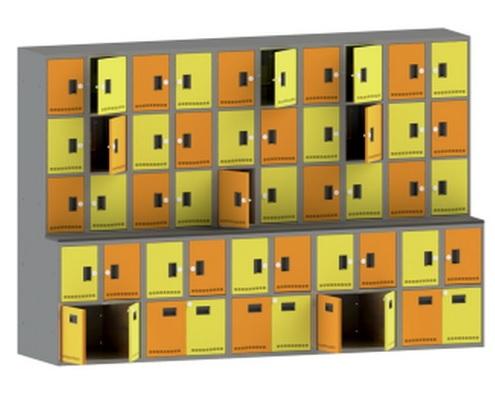 ячейки для хранения