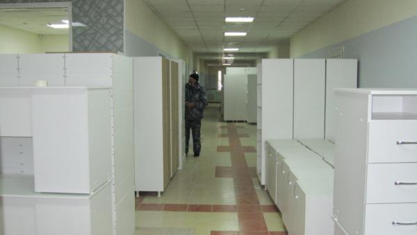ГБУЗ ЯНАО «Лабытнангская городская больница»
